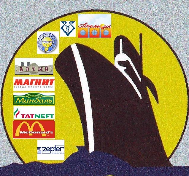Флагман частное охранное агентство #64